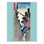 Arquee la luna formada por Ando, Hiroshige Ukiyoe Postal