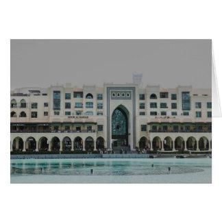 Arquitectura de Dubai Tarjeta De Felicitación