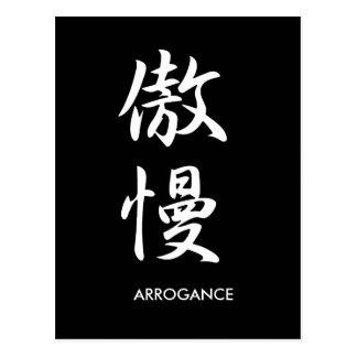Arrogancia - Gouman Postal