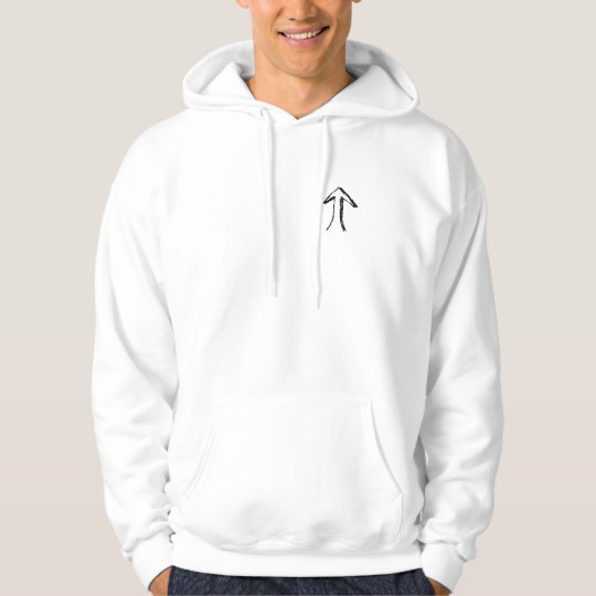 Arrow Pointing Up. Black and White. Hoodie