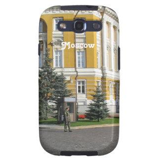 Arsenal del Kremlin Galaxy SIII Protector