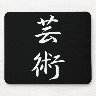 Art - Geijutsu Mouse Pad