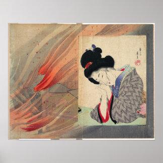Art, Insurance Girl, Tomioka Eisen, Japan Poster