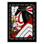 Art Japanese Vintage Poster Poster