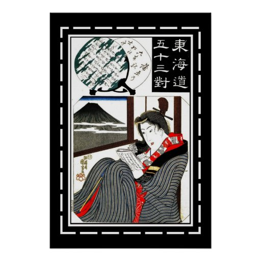 Art Japanese Vintage Poster Print