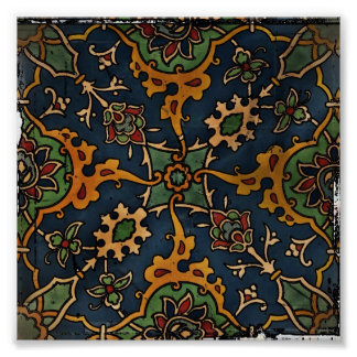 Art Nouveau l Art Arabic Print