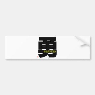 Art of Kanji - Bravery,  Courage; Heroism Bumper Sticker