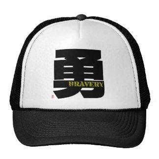 Art of Kanji - Bravery,  Courage; Heroism Trucker Hat
