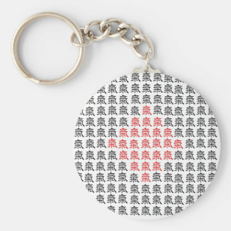Art of Kanji : Inner strength Keychain