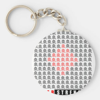 Art of Kanji : inner strength version 2 Keychain