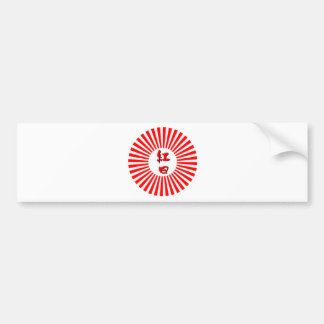 Art of Kanji : the red glowing sun Bumper Sticker