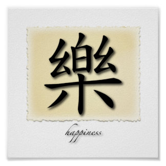 Art Print Chinese Happiness Symbol On Parchment
