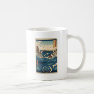art vintahge Japan Classic White Coffee Mug