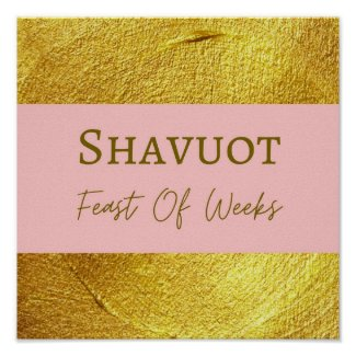 Art Wall Decor Poster Shavuot Feast Of Weeks