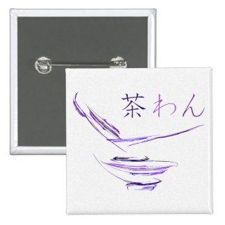 Arte abstracto púrpura del cuenco de arroz pin cuadrado