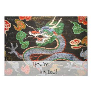 """Arte asiático colorido brillante de la fantasía invitación 5"""" x 7"""""""