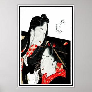 Arte asiático Hokusai Katsushika Japón del vintage