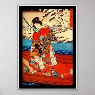 Arte asiático Utagawa Kuniyoshi Japón del vintage