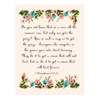 Arte cristiano de la cita - 1 9:24 de los tarjeta postal