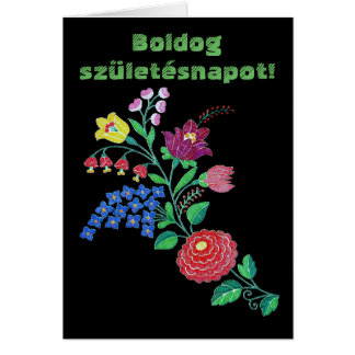 Arte de Kalocsai del húngaro Tarjeta De Felicitación