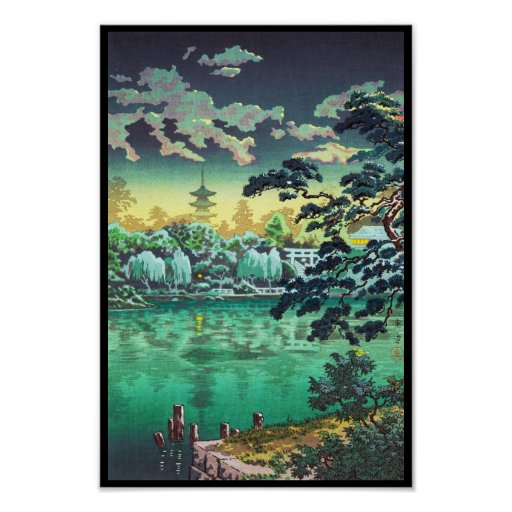 Arte de la charca de Tsuchiya Koitsu Ueno Shinobaz Impresiones