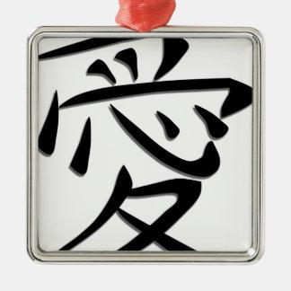 Arte de la palabra del amor en la escritura adorno navideño cuadrado de metal