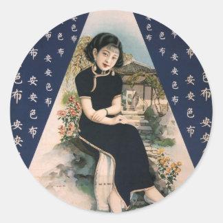 Arte de publicidad chino del vintage pegatina redonda