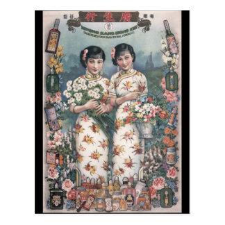 Arte de publicidad chino del vintage postal