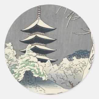 Arte de Shin Hanga de la charca de Asano Takeji Pegatina Redonda
