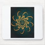 Arte de Sufi - Hu Alfombrillas De Raton