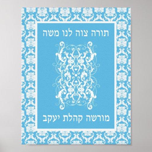 Arte de Torah Póster