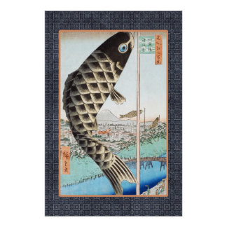 Arte de Ukiyo-e del japonés de Hiroshige Koi Póster