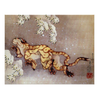 Arte de Ukiyo-e Woodblock - animales - onza Póster