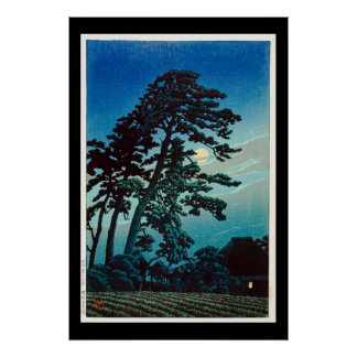 Arte de Ukiyo-e Woodblock - serenidad rural de la Impresiones