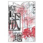 Arte del geisha pizarras blancas de calidad