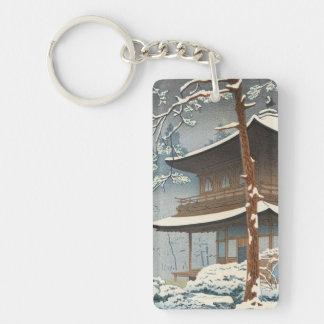 Arte del hanga de la espinilla de Asano Takeji de Llavero