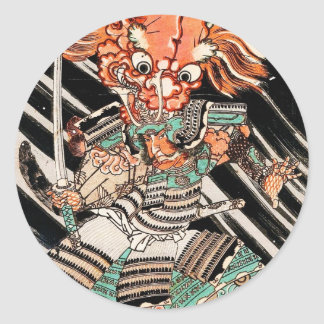 Arte del héroe de Minamoto Yorimitsu Kuniyoshi Pegatina Redonda