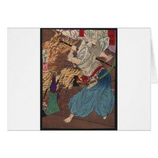 Arte del japonés del samurai c.1800s del Oda que l Tarjeta De Felicitación