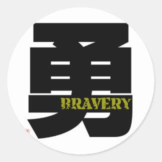 Arte del kanji - valor, valor; Heroísmo Pegatina Redonda