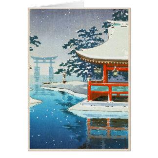 Arte del paisaje del invierno de Tsuchiya Koitsu N Felicitacion
