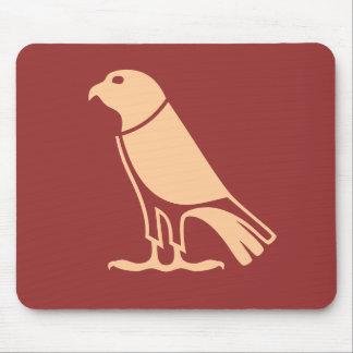 Arte del pájaro (halcón) (rapaz) Mousepad