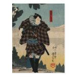 Arte del samurai de Japón circa 1800s Postal