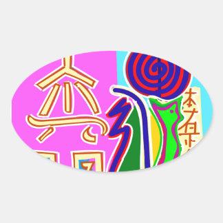 Arte del símbolo de Reiki de Navin Joshi Pegatina Ovalada