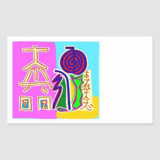 Arte del símbolo de Reiki de Navin Joshi Pegatina Rectangular