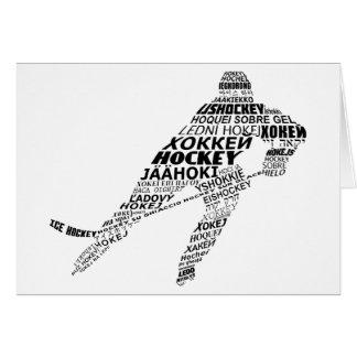 Arte del texto de las idiomas del hockey sobre hie tarjetas