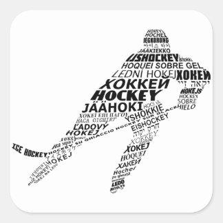 Arte del texto de las idiomas del hockey sobre calcomania cuadradas personalizadas