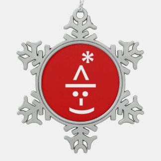 Arte del texto de Navidad ASCII del Emoticon del Adorno