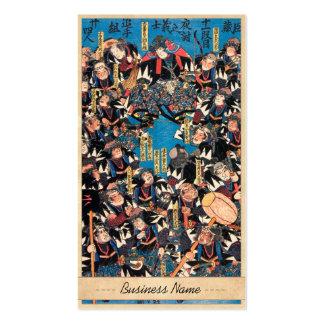 Arte del ukiyo-e de la discusión de los legitimist tarjetas de visita
