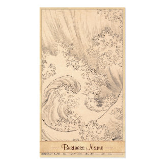 Arte del waterscape del vintage de Katsushika Hoku Tarjetas De Visita