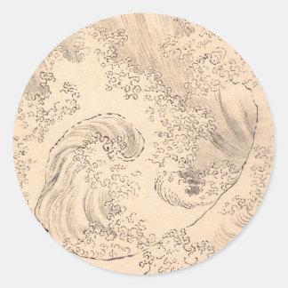 Arte del waterscape del vintage de Katsushika Pegatina Redonda
